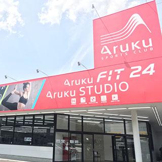 Aruku Fit24様